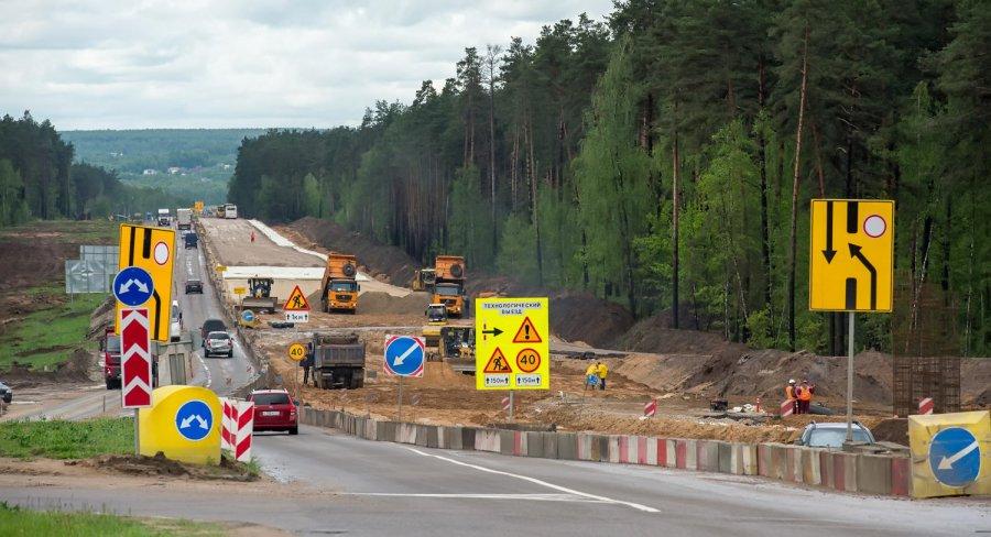 Брянский участок дороги «Украина» обслужат за1,195 млрд руб.