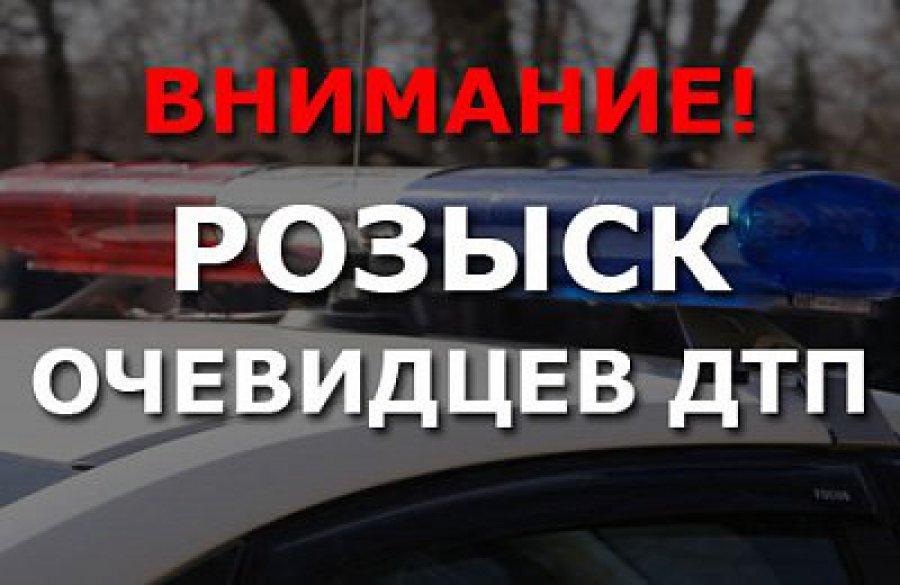 ВБрянске ребенок исчез сместа ДТП: милиция ищет свидетелей