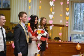 В брянском вузе в День влюбленных откроется ЗАГС