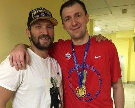 Баскетболист Фридзон обещает привезти на Брянщину легендарного Овечкина