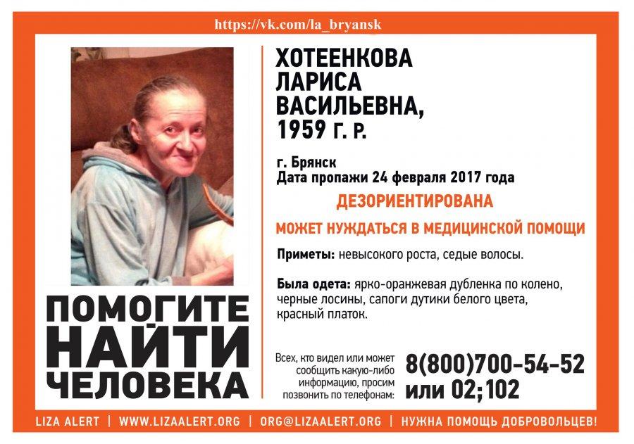 ВБрянске напротяжении дня отыскали пропавшего 87-летнего пенсионера