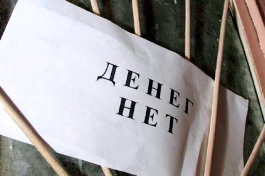 От главы города Брянска потребовали расчета сдорожниками