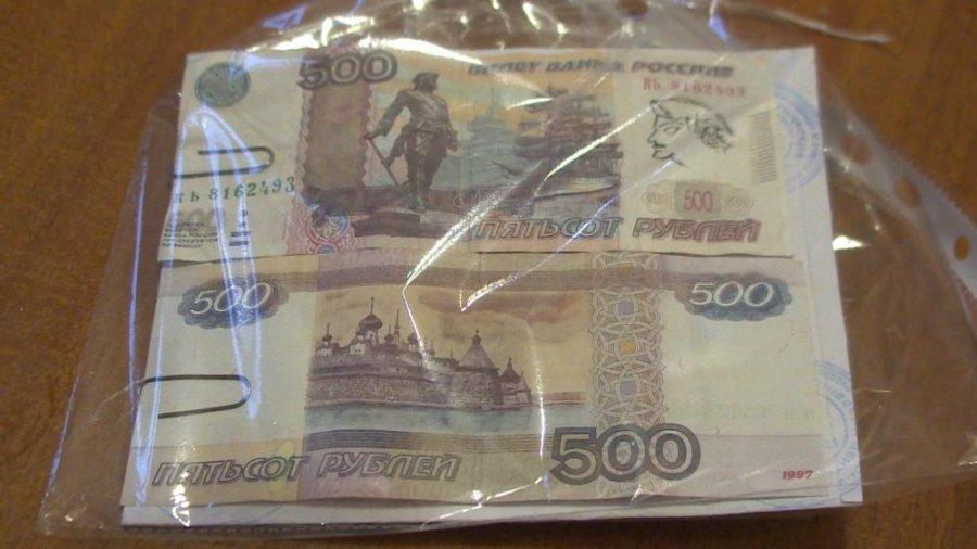 ВБрянске милиция задержала группу фальшивомонетчиков