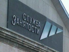 Мглинский центр занятости задолжал сироте 100 тысяч рублей