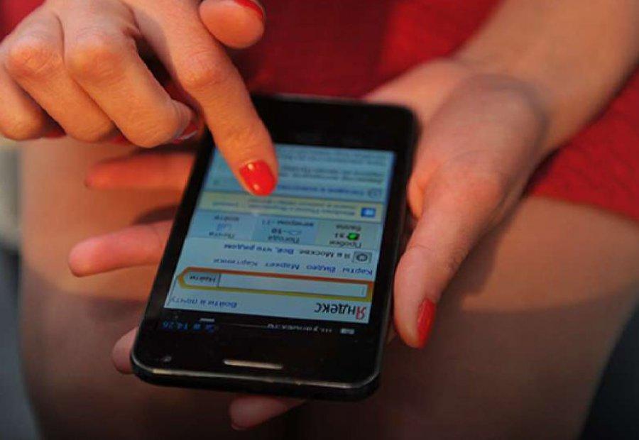 ВСуземке женщина украла дорогостоящий телефон ипродала забесценок