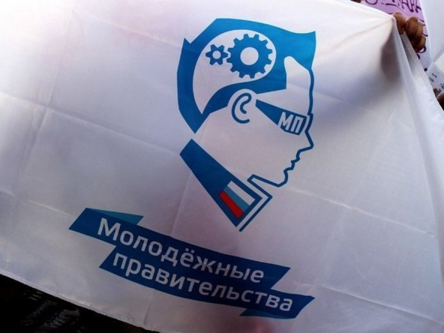 Брянское молодежное правительство объявило конкурс на создание логотипа