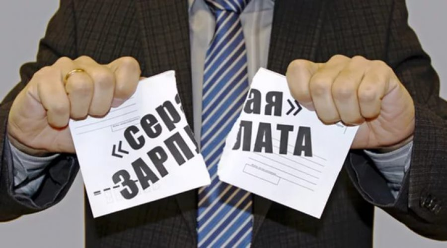 Начальников брянских учреждений поругали засерые заработной платы