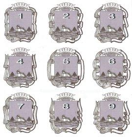Брянцам показали 9 вариантов нового герба города