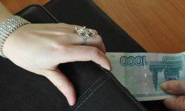 В Клетне бизнес-леди заплатит штраф за сотрудницу