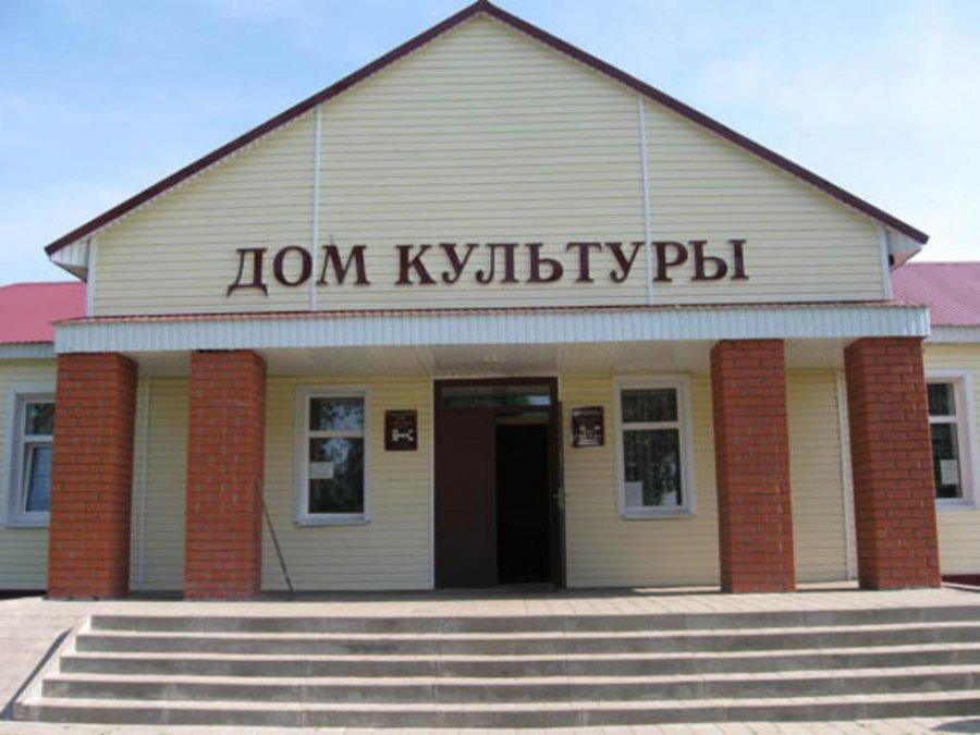 Брянская область вошла впрограмму модернизации сельскихДК