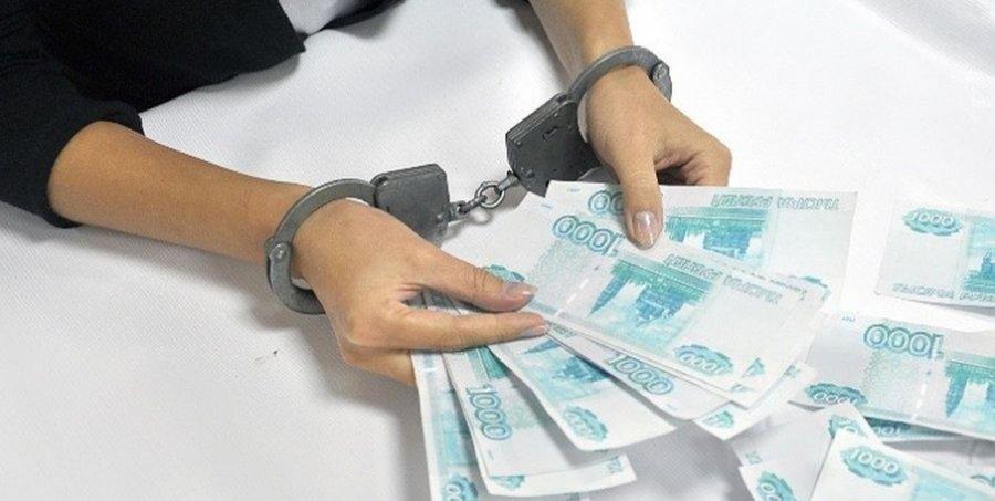 Сотрудницу брянского банка уличили вприсвоении 50 тыс. руб. клиента