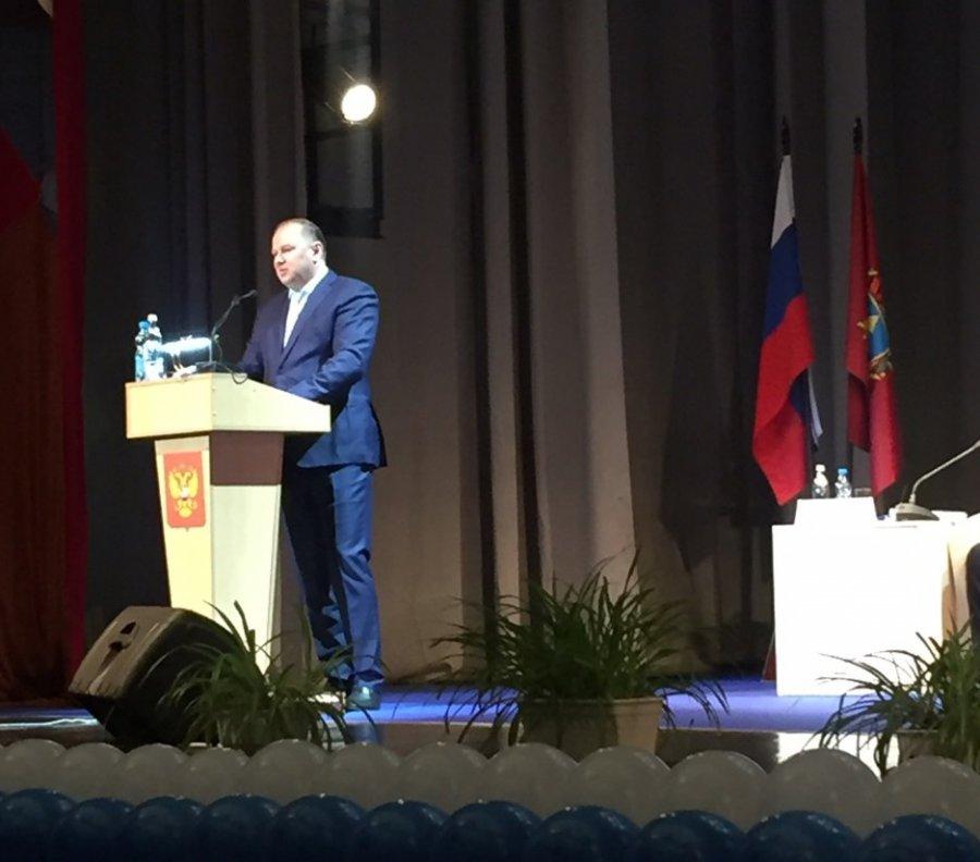 Собрание брянских муниципалитетов посетил помощник Российского лидера