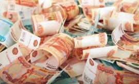 Реальные денежные доходы брянцев снизились на 4,7 процента