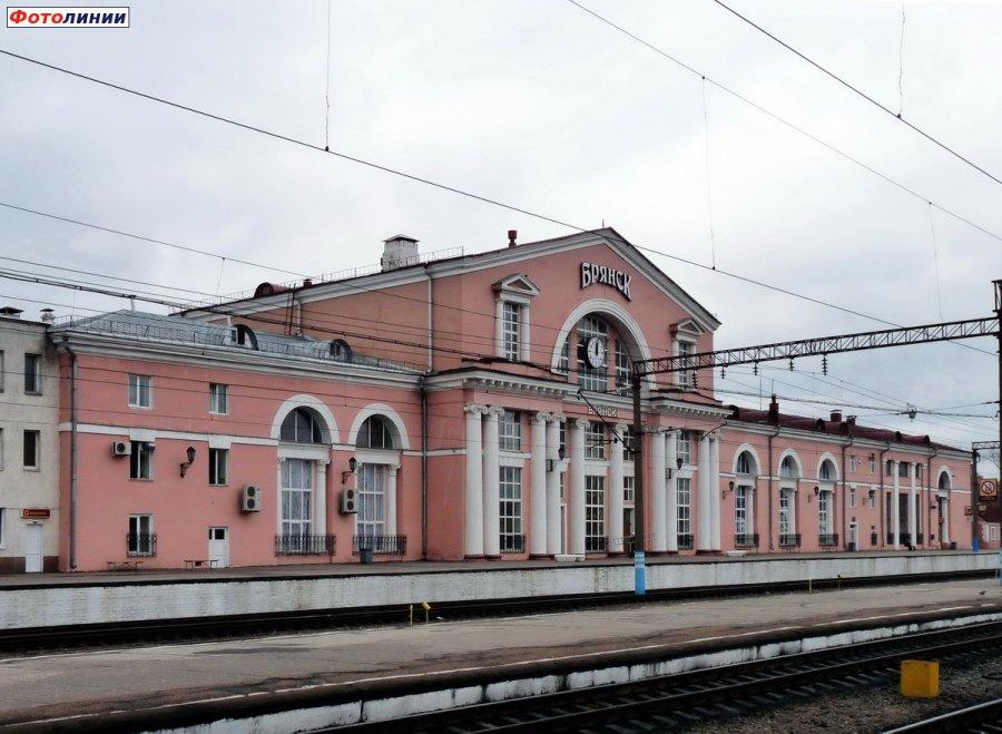брянск фото вокзал