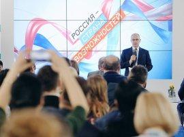 Сергею Кириенко рассказали о поддержке волонтеров на Брянщине