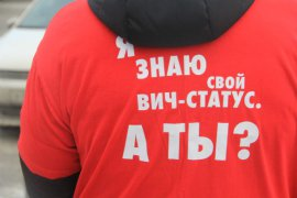 Брянцев пригласили бесплатно узнать свой ВИЧ-статус