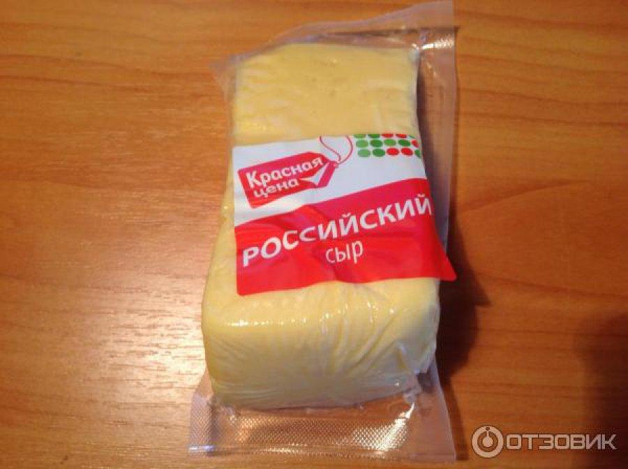 Фальсифицированный брянский сыр обнаружен в Тверской области