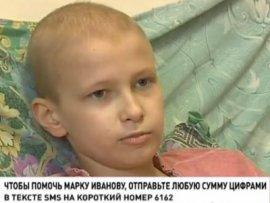 Брянскому шестикласснику срочно нужны деньги на операцию