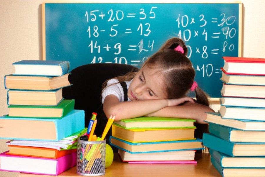 Трудности учебы
