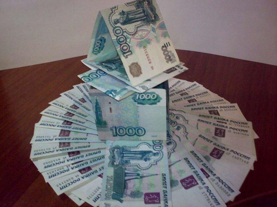 Брянца осудили за аферу с чернобыльским жильем на 1,1 млн. рублей