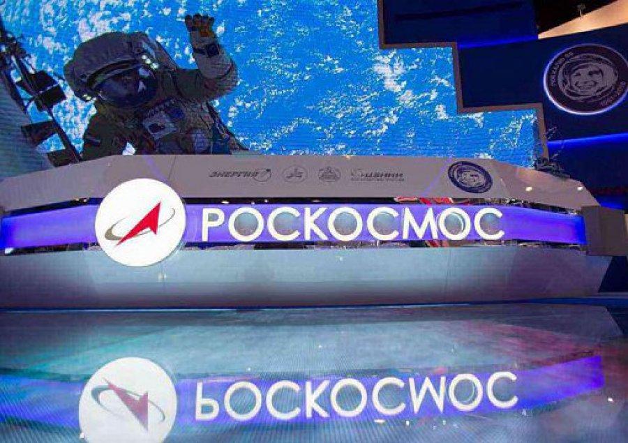 Роскосмос принял эскизный проект новейшей ракеты-носителя «Союз-5»