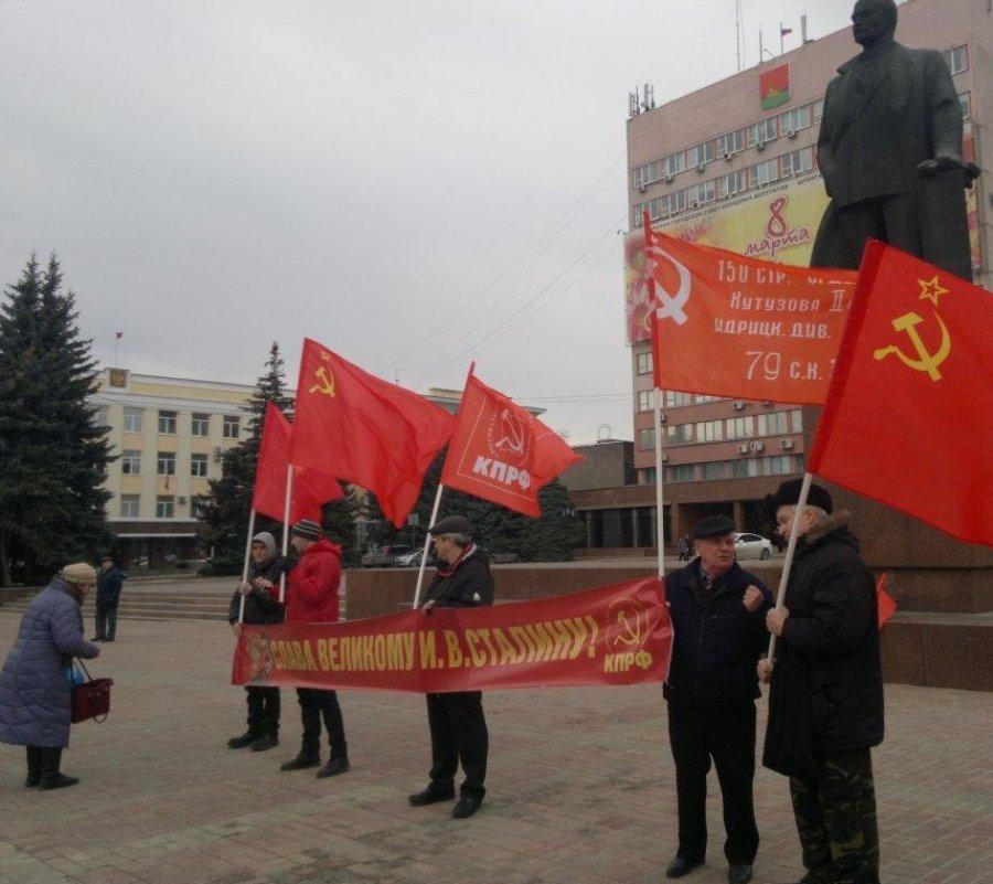 В Брянске коммунисты устроили акцию в день смерти Сталина