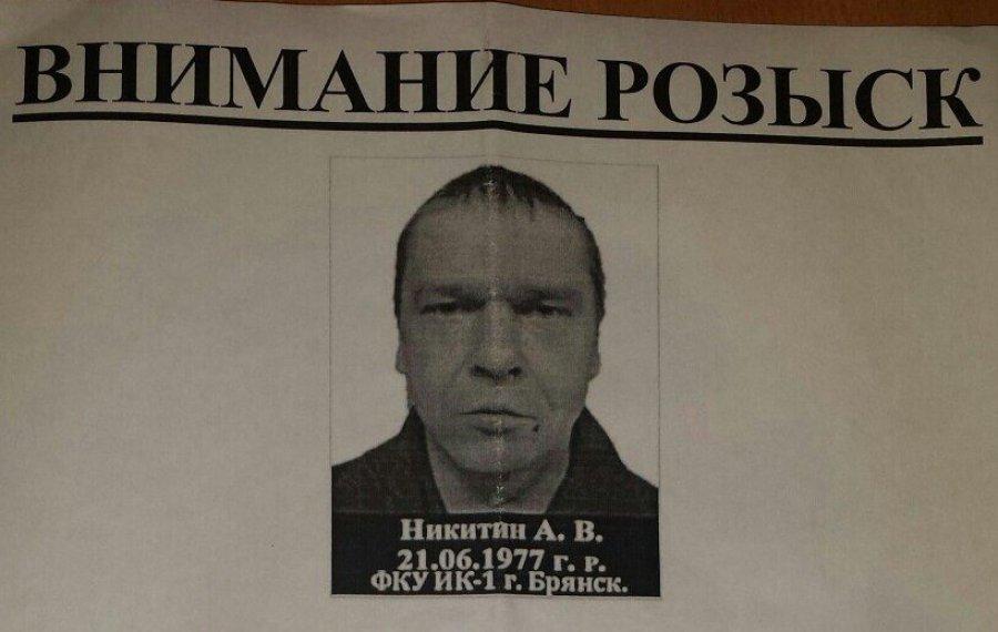 Опасный преступник сбежал из брянской колонии неделю назад