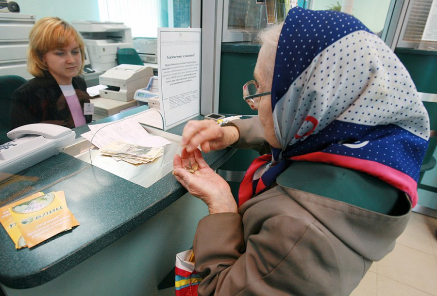 Возраст женщины для выхода на пенсию в узбекистане
