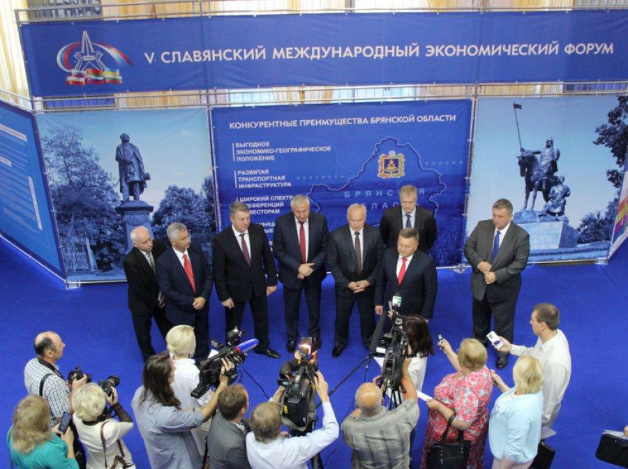 НаСлавянском экономическом пленуме Брянская область подписала договоров на30 млрд. руб.