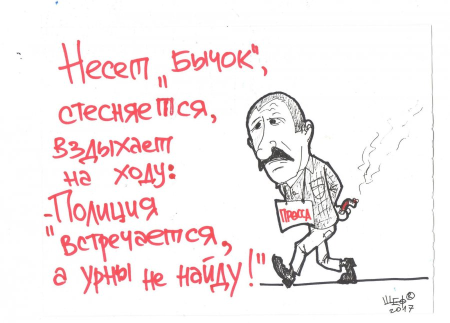 Брянский журналист предложил отсудить у полиции 50 млн. рублей