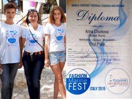 Брянский дизайнер победила на международном конкурсе моды