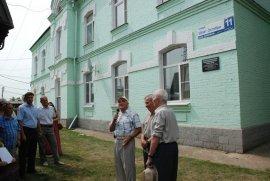 В Балабаново появилась памятная доска в честь начала движения по линии Москва-Брянск