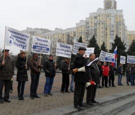 В Брянске прошел митинг международных перевозчиков