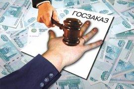 В Брянске отменили закупки для школ крутых ноутбуков на 26 млн. рублей