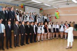 Для брянских выпускников прозвенел последний звонок