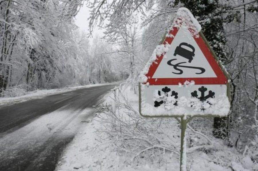 Жителей Брянщины предупредили о возможном ухудшении погоды