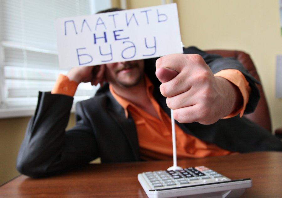 Сизбежавшего наказания бизнесмена требуют 2 млн. налоговых руб.