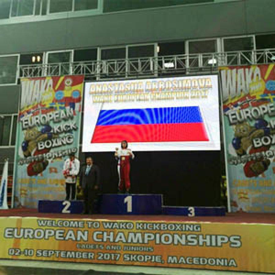 Краснодарские спортсмены стали победителями главенства  Европы покикбоксингу среди юниоров икадетов