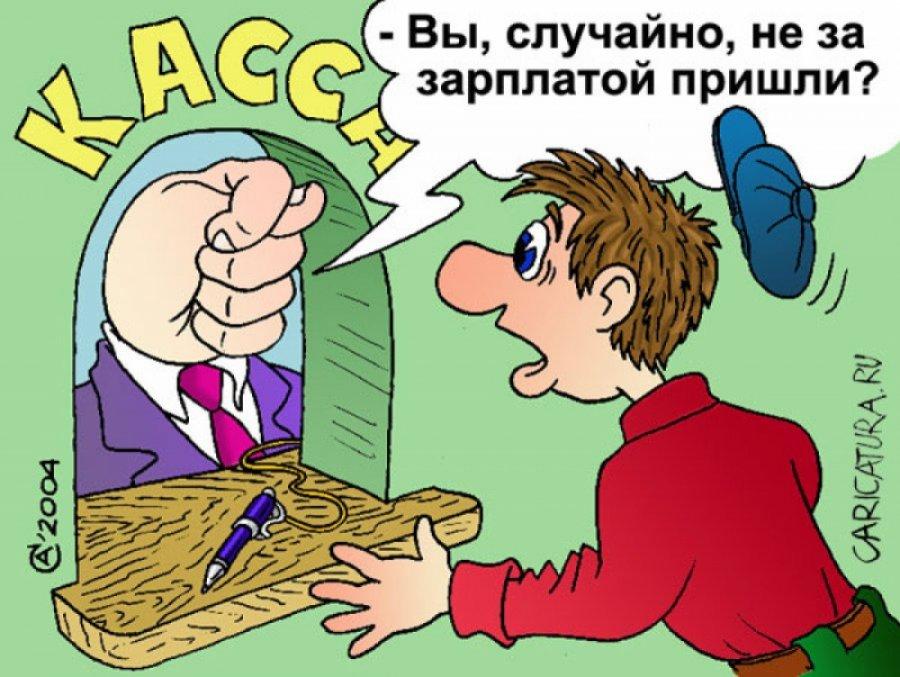 Погарское сельхозпредприятие задолжало работникам 1, 5 млн руб