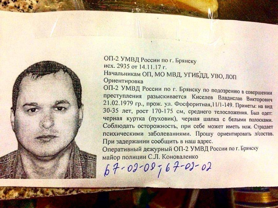 В Брянске продавщицу супермаркета подрезал психбольной мужчина