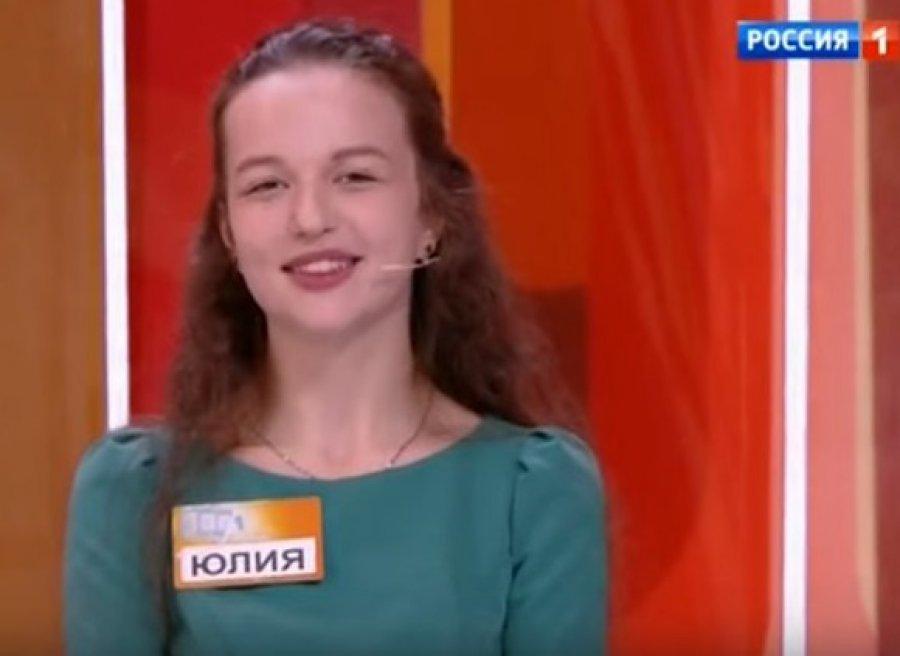 Юлия Малинова: «Моя жизнь приобретает новые краски»