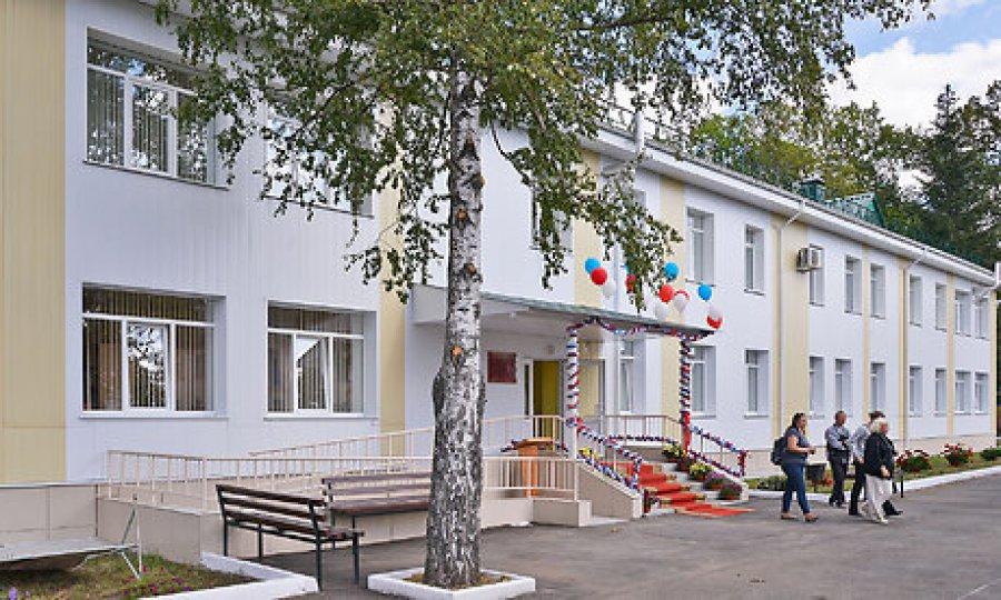 Взрослая поликлиника 5 фрунзенский район