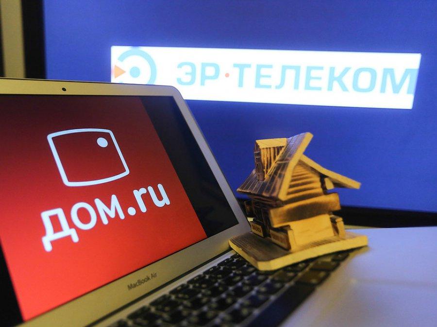 Дом.ru купил Брянские кабельные сети
