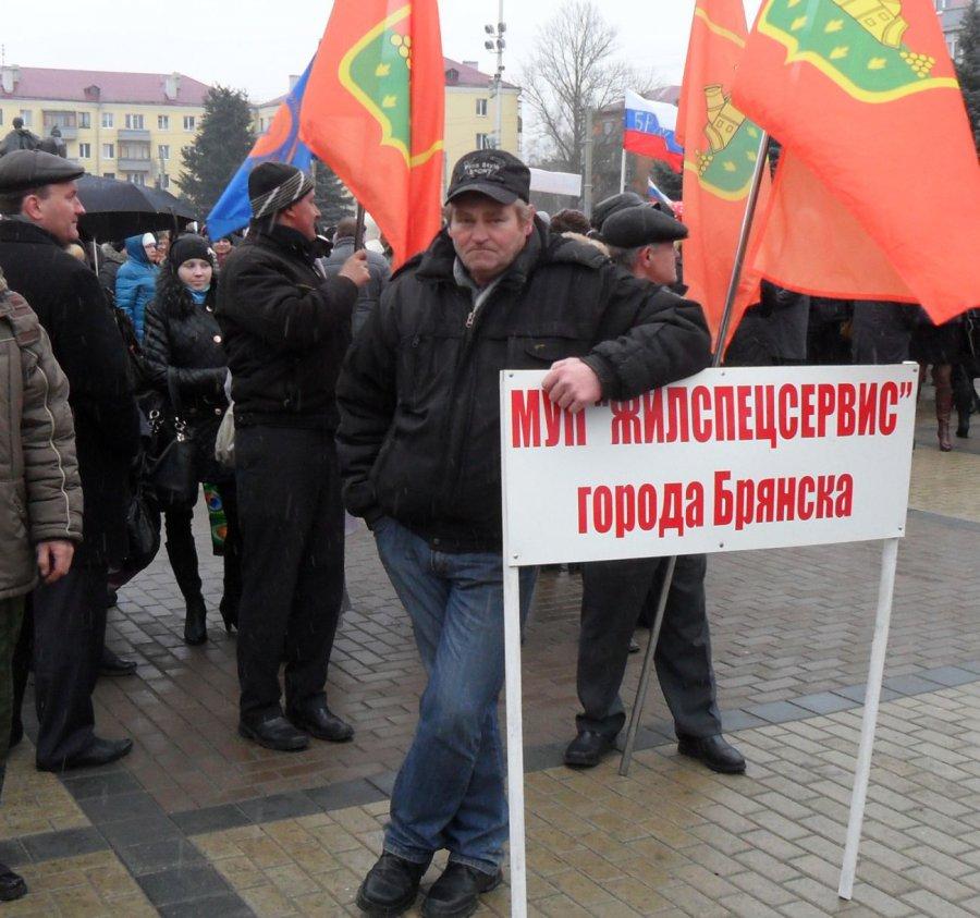 На митинге в Брянске предложили оказать гуманитарную помощь Крыму