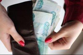 В Гордеевском районе в банке у женщины украли пять тысяч рублей