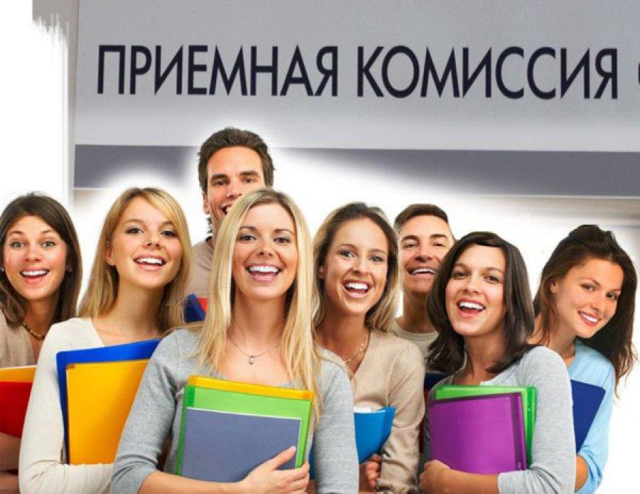 Из-за ЕГЭ конкурс в БГУ вырос до 10 человек на место