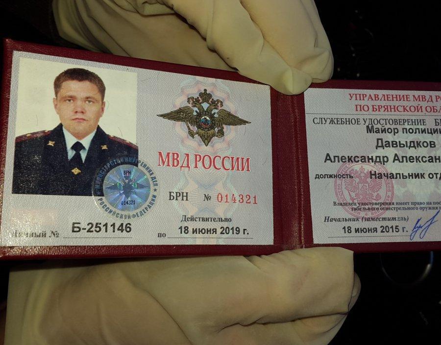 Дело борца скоррупцией Давыдкова рассмотрит Навлинский суд
