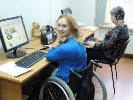 С начала года на Брянщине трудоустроили 346 инвалидов