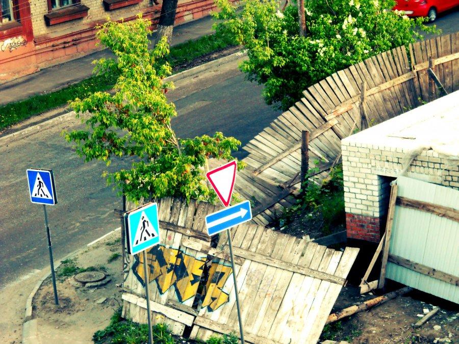 В центре Брянска упавший забор перекрыл пешеходный тротуар