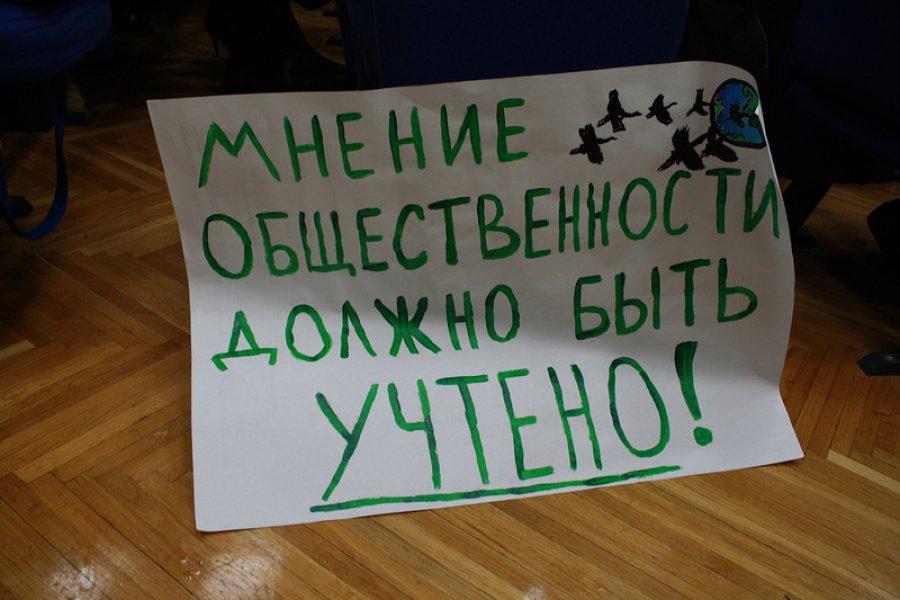 Cтроительство автосервиса в Бежице обсудят на публичных слушаниях